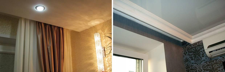 Ниша для штор в натяжном потолке (34 фото): какого размера делать для выпадающих штор