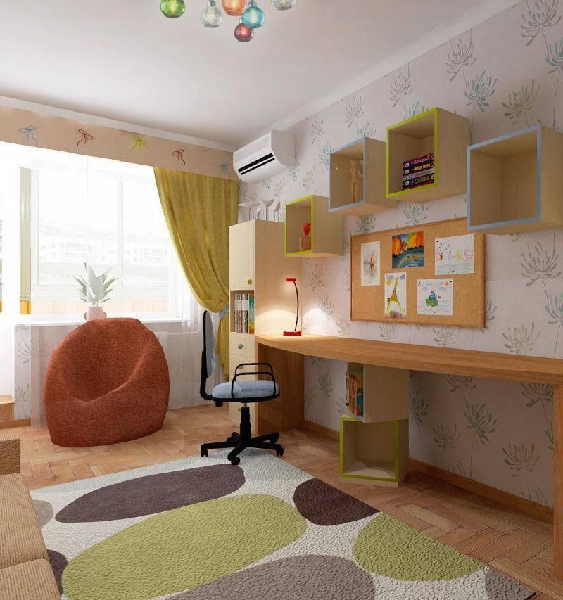 Детская 15 кв. м.: 95 фото примеров индивидуального дизайна и вариантов оформления детской