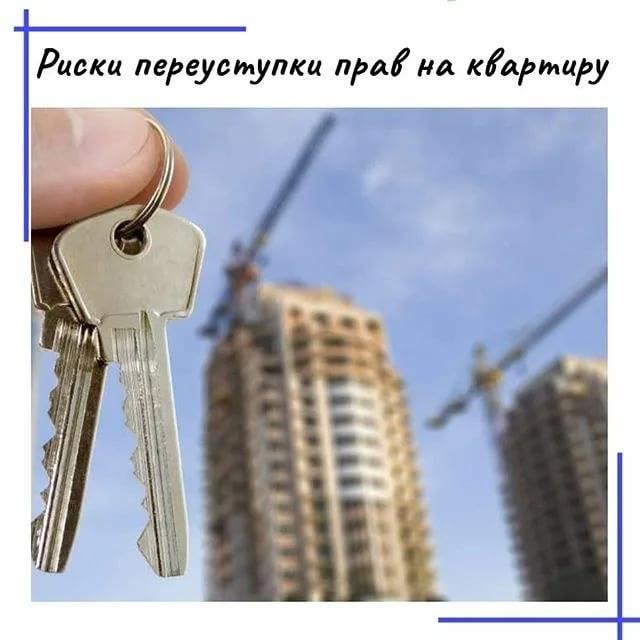 Как купить квартиру в новостройке: пошаговая инструкция от выбора до получения ключей