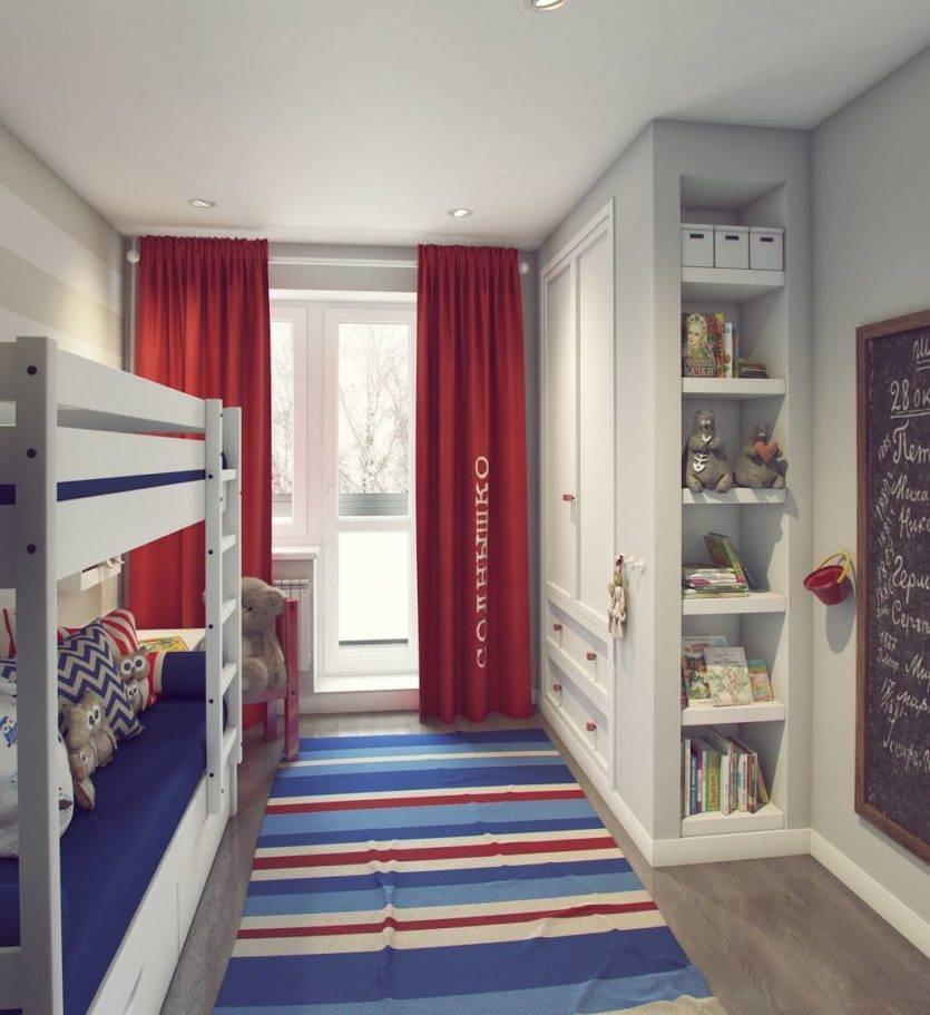 Планировка детской комнаты 14 кв м