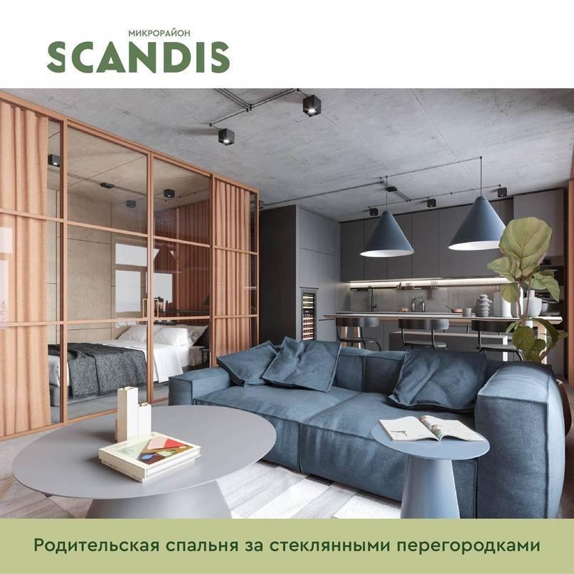 Жилой комплекс new house mart: с видом на спорт и зеленую рощу | n1.ru