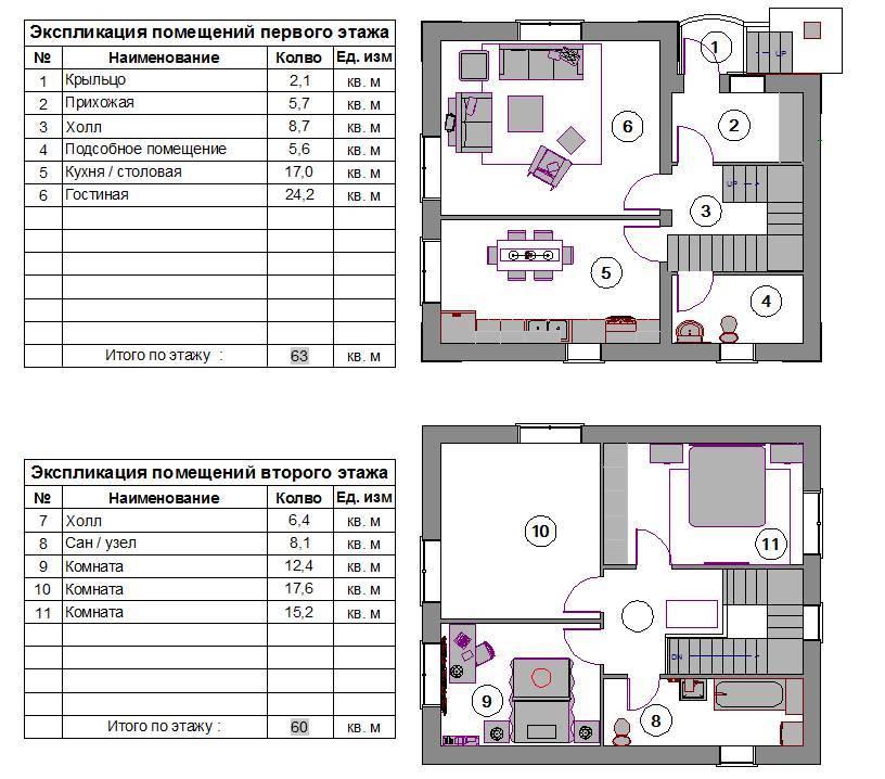 Что такое поэтажный план и экспликация квартиры из бти и как их получить