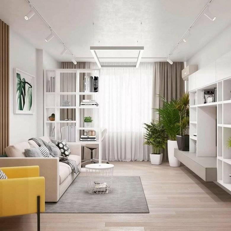 Дизайн однокомнатной квартиры: 20 фото идей дизайн однокомнатной квартиры: 20 фото идей