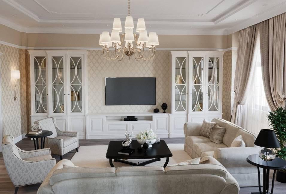 Элегантность и благородство – гостиная в современном классическом стиле