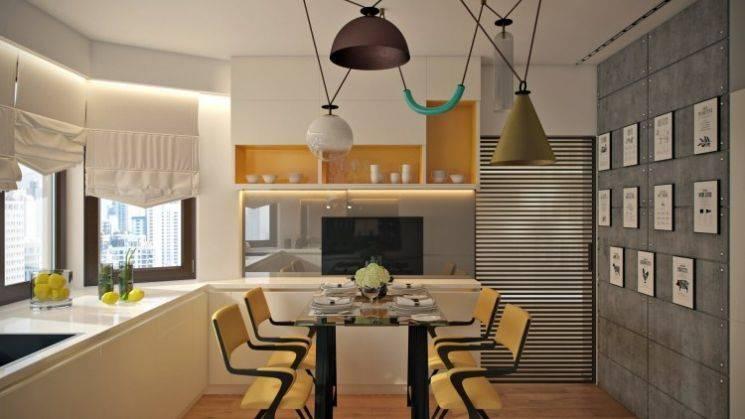 Дизайн трехкомнатной квартиры п44т: идеи обустройства интерьера