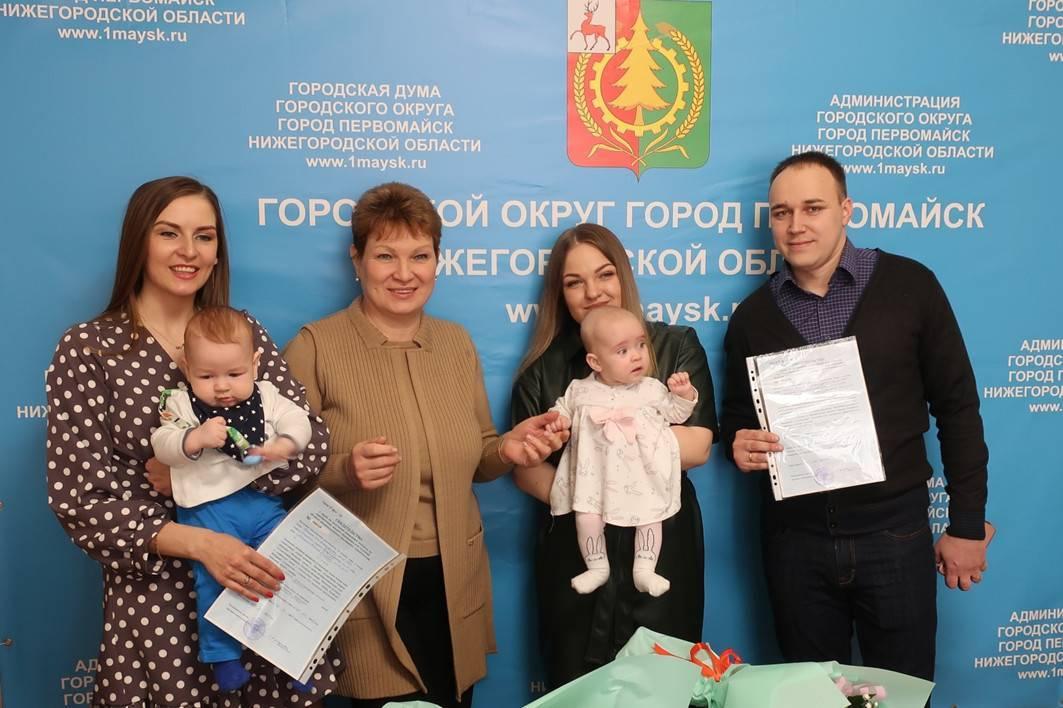 Госпрограмма ипотеки для молодой семьи в 2019 году