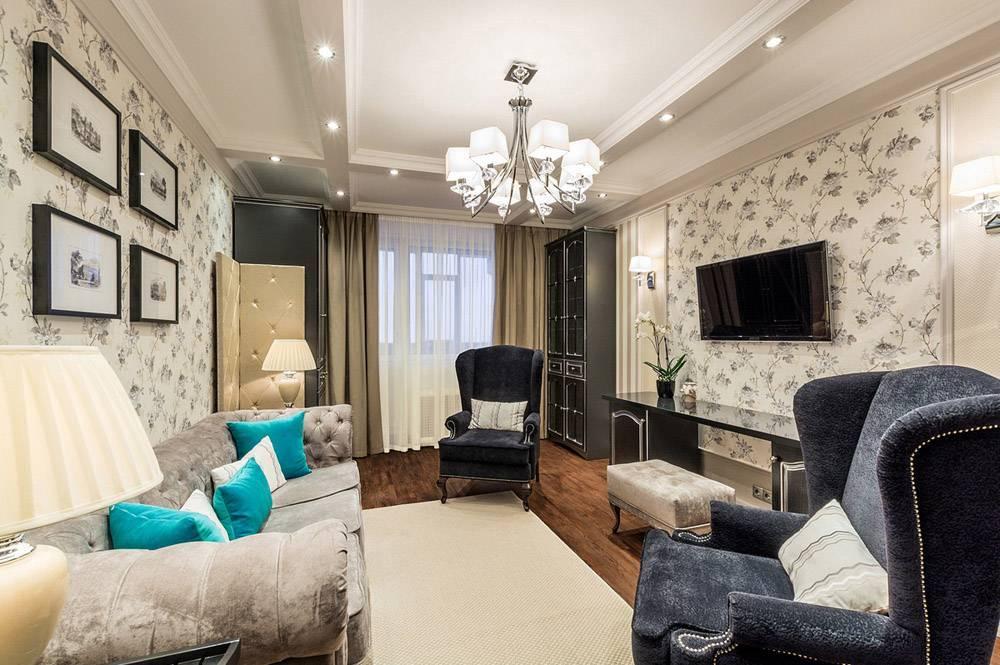 Гостиная 16 м² - оформляем стильный и комфортный дизайн (75 фото новинок)