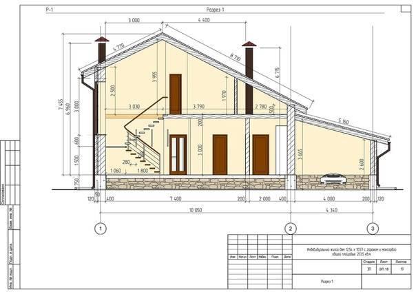 Заказать проект дома по своему эскизу |  хаус эксперт
