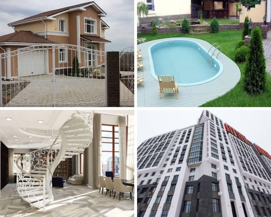 Дом или квартира – что лучше, плюсы и минусы (сравнение)