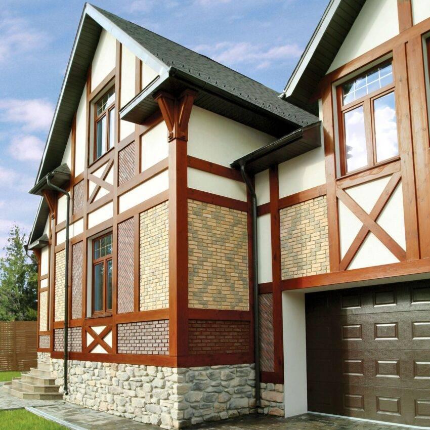 Фасад дома: что это такое, виды и варианты оформления