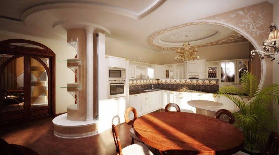 Красивые арки на кухню из зала: 5 преимуществ