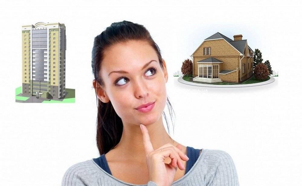 Недостатки частного дома – в чем он уступает квартире