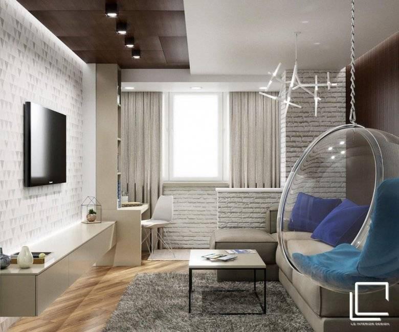 Дизайн однокомнатной квартиры с нишей: фото, планировка, расстановка мебели