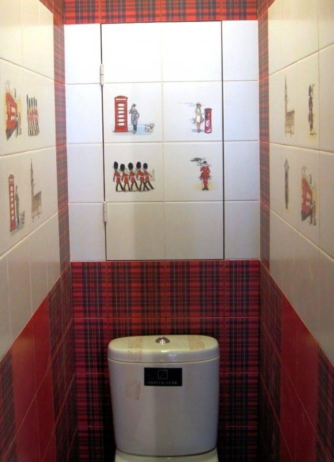 Туалет в квартире из плитки: виды материала, способы укладки и фото готовых решений