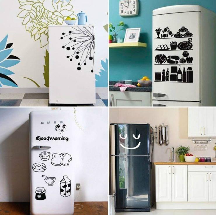 Декор для холодильника – декор холодильника – 80 фото-идей и 8 супер-способов переделки — строительная компания акфен