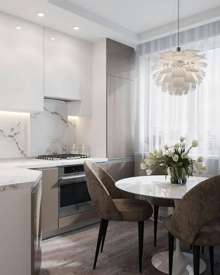 Современные идеи и тренды в дизайне маленьких кухонь в 2020 году