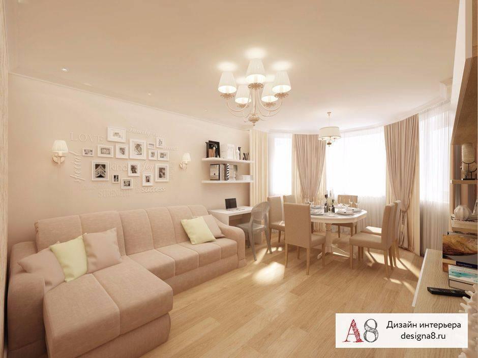 Дизайн 3-комнатной квартиры площадью 60 кв. м (25 фото): проекты ремонта трехкомнатной квартиры в панельном или кирпичном доме, дизайн интерьера