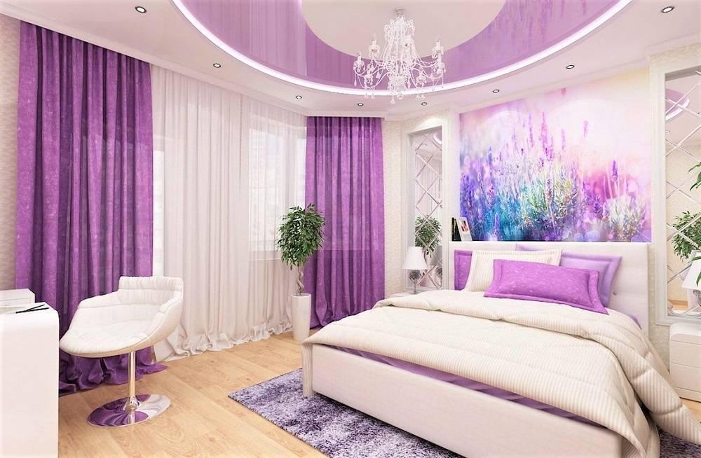 Дизайн спальни в сиреневых тонах, гармоничные сочетания лавандовых и фиолетовых оттенков