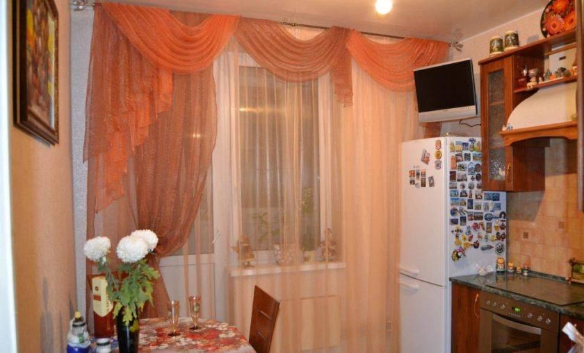 Как выбрать шторы для кухни с балконной дверью – 4 решения