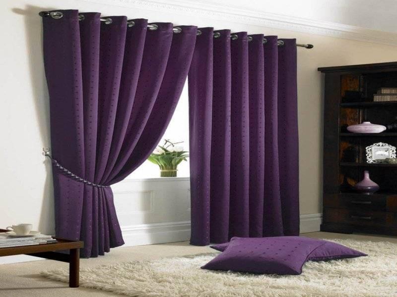 Фиолетовые шторы в интерьере: идеи и сочетания