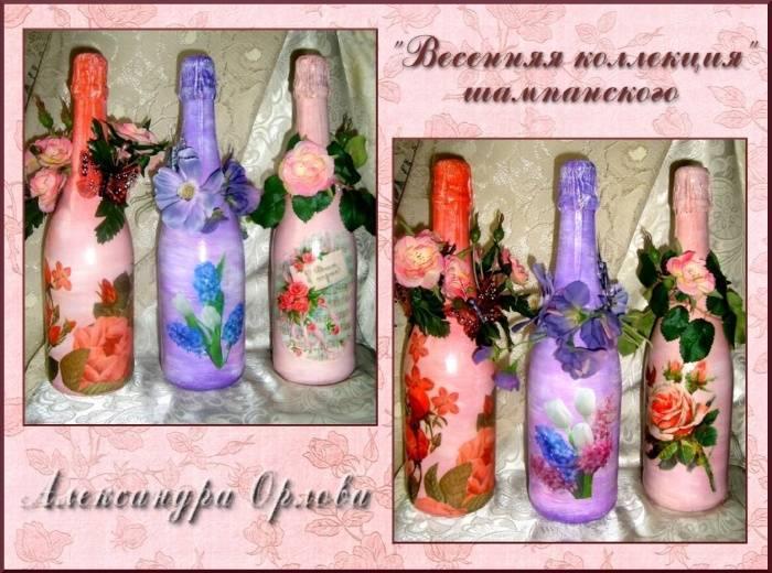 Декупаж бутылки своими руками салфетками, бумагой, колготками, яичной скорлупой. декупаж бутылки для мужчины, день рождения, на свадьбу, идеи с фото. идеи для декора бутылки в технике декупаж. самые интересные идей по декору бутылки в технике декупаж