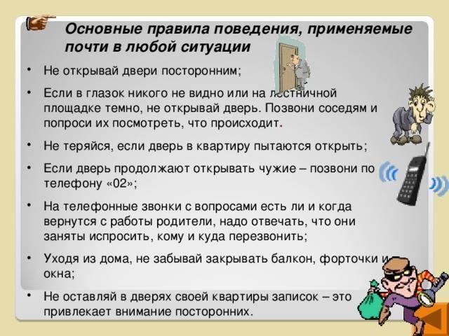 Кому белорусы обязаны открыть дверь - объясняет юрист