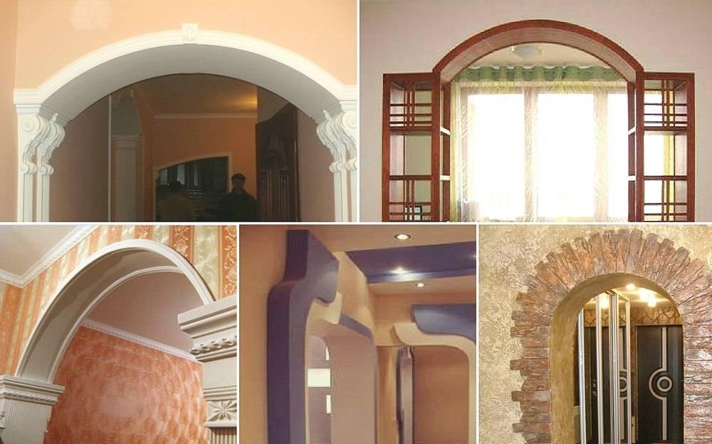 Как сделать арку из гипсокартона своими руками - строительство и ремонт