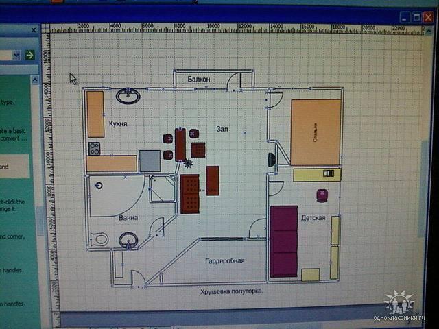 Хрущевки: описание, типовые планировки с фото   o-builder.ru