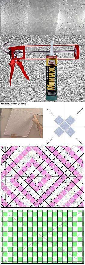 Как клеить потолочную плитку правильно, разные способы