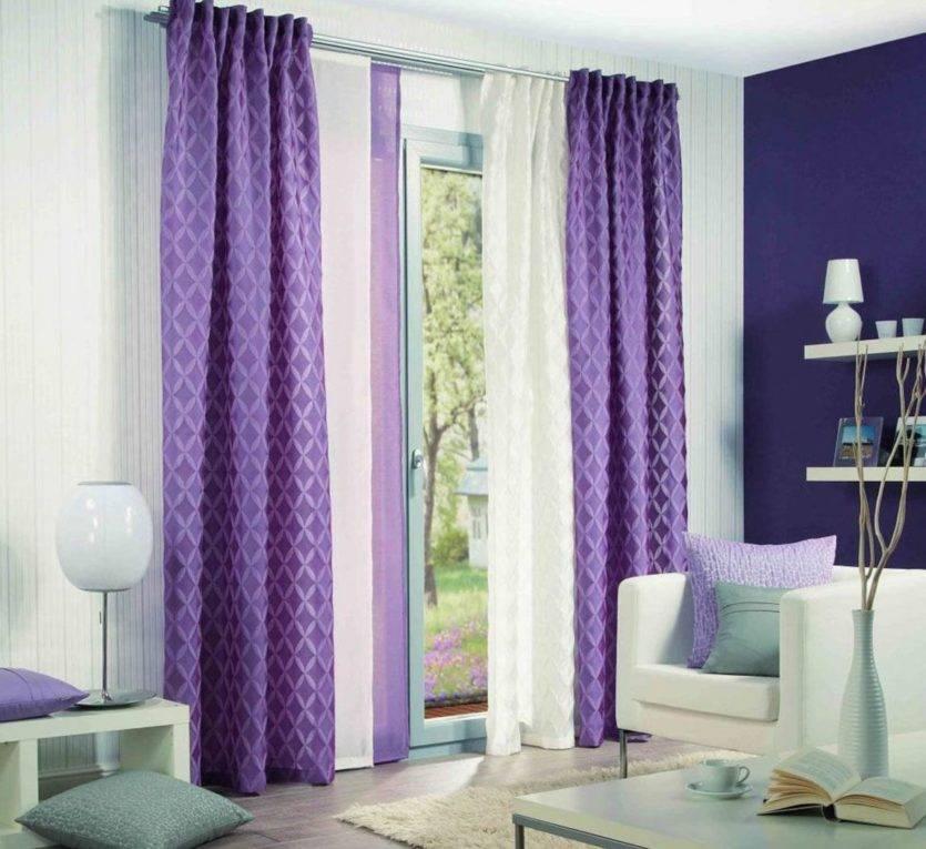 Лиловые шторы - фото идеальной гармонии цвета в интерьере