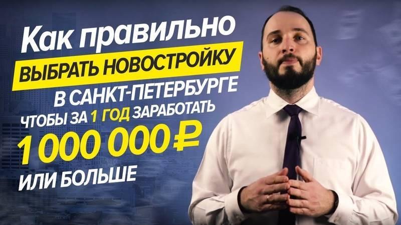 Как зарабатывать на квартирах: 10 стратегий заработка на доходной недвижимости   misterrich.ru