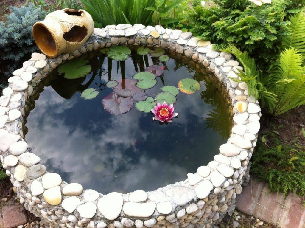 Как сделать декоративный водоем на даче своими руками