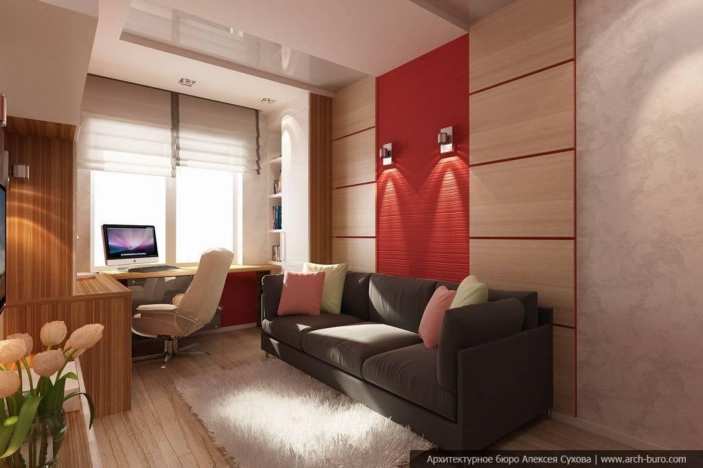 Дизайн студии 25 кв. м. [60+ фото] планировки, идеи зонирования