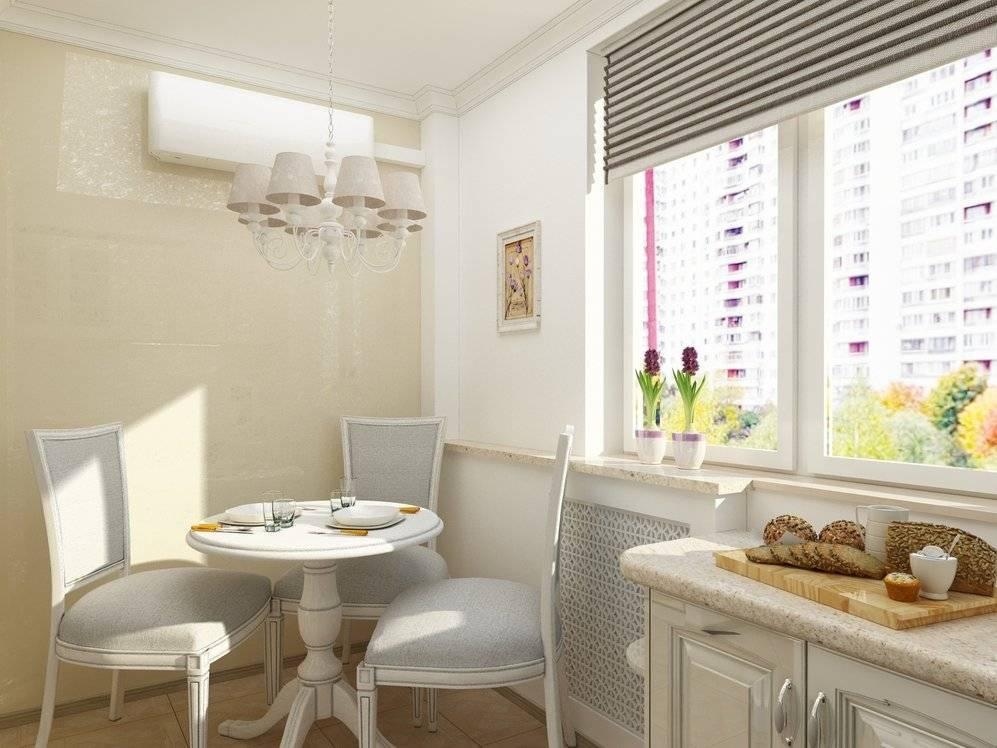 Оформление обеденной зоны на кухне – 50 фото-идей и 8 подсказок