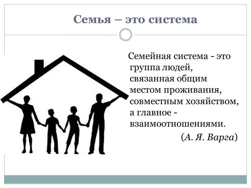 Программа молодая семья 2021: условия в москве и мо.