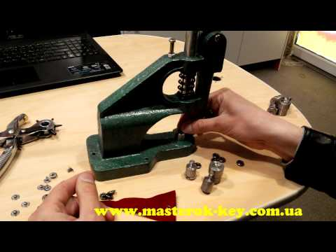 Инструкция по установке люверсов в домашних условиях