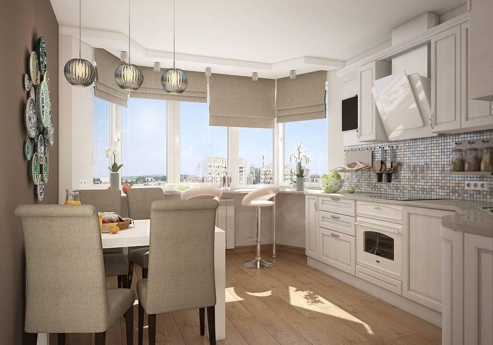 Кухни с эркером п44т: планировка, стили, ремонт, фото в интерьере