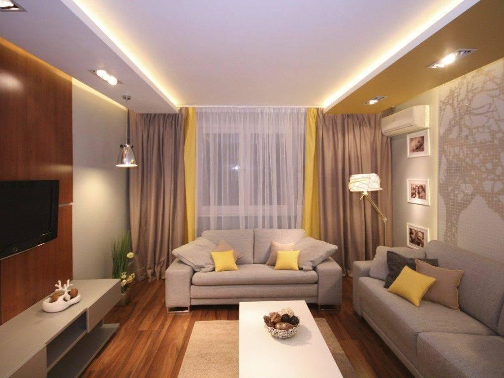 Тонкости дизайна маленькой гостиной площадью 17 квадратов