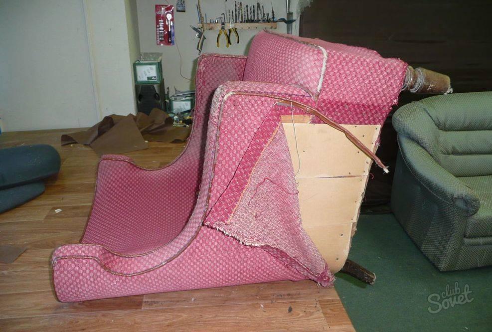 Как перетянуть кресло?