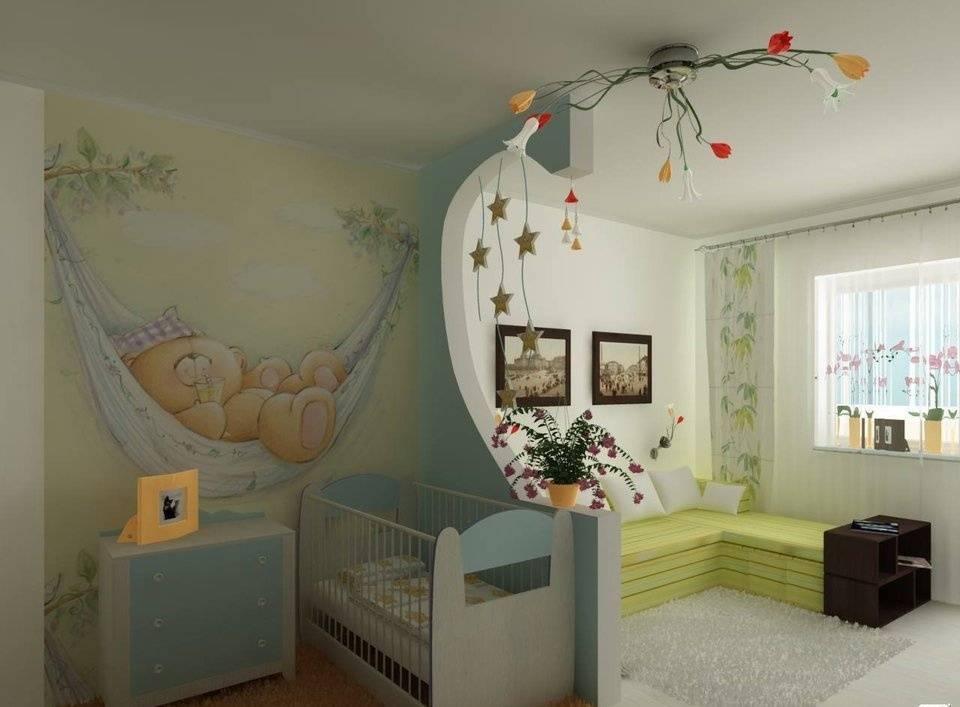 Зонирование комнаты на гостиную и детскую: правила дизайна и идеи для оформления