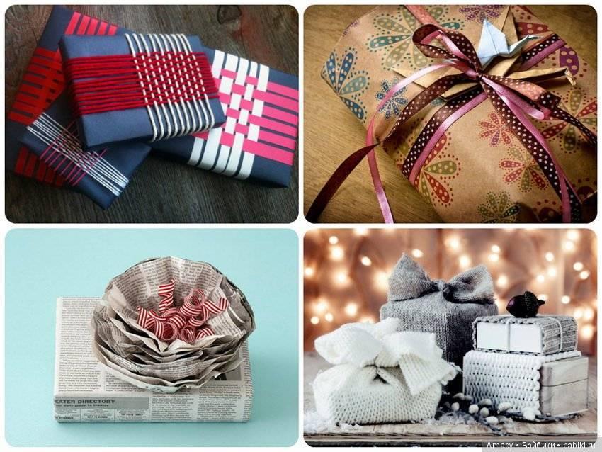 Как быстро упаковать подарок? легкие и простые способы упаковки подарка в подарочную бумагу