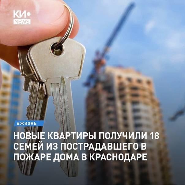 14 ошибок при приемки квартиры в новостройке