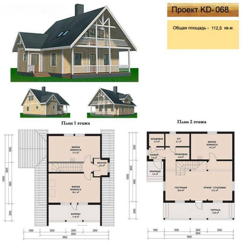 Выбираем проекты домов из пеноблоков с мансардой с чертежами- обзор +видео