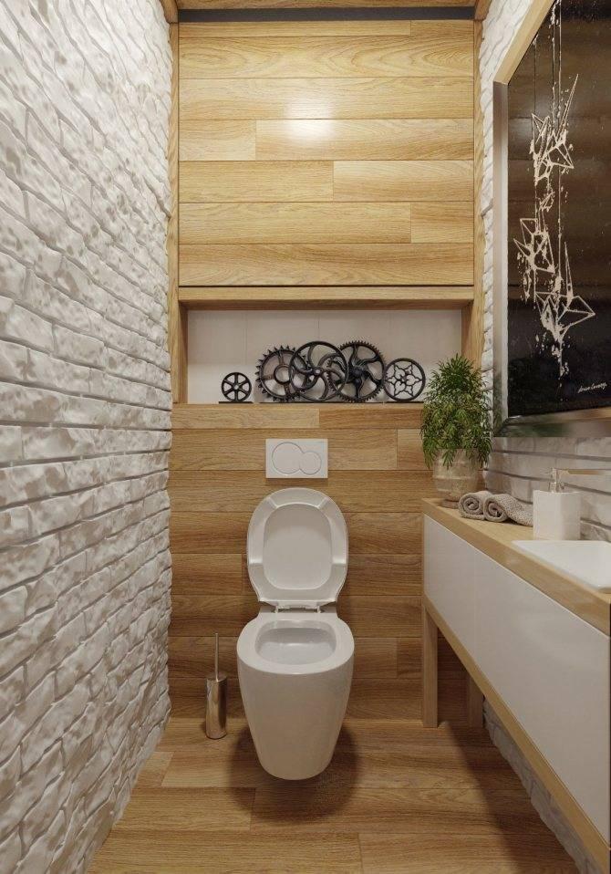 Дизайн маленького туалета (89 фото): ремонт санузла небольшого размера в квартире, современные идеи оформления интерьера 2021