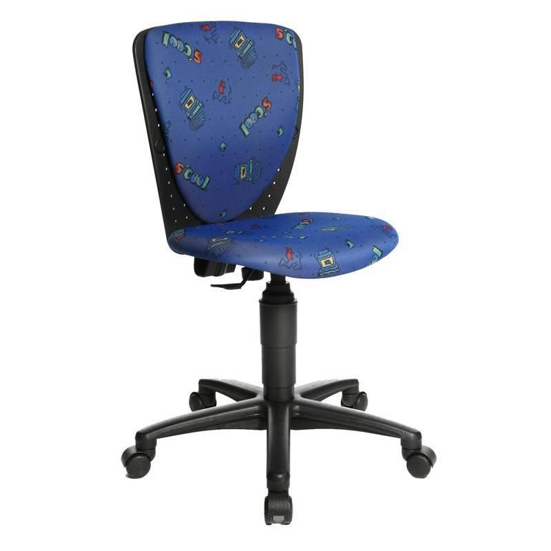 Кресло для школьника: регулируемой детское кресло для письменного стола, компьютерная модель для детей для дома