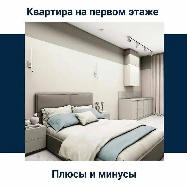 Квартира на крайнем этаже – достоинство или недостаток?