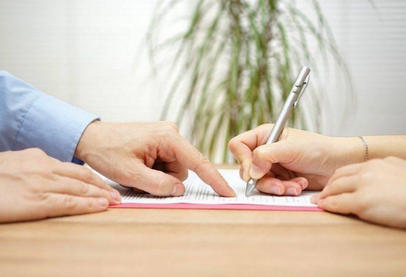 Оформление купли продажи квартиры через нотариуса в 2021 году: порядок и стоимость