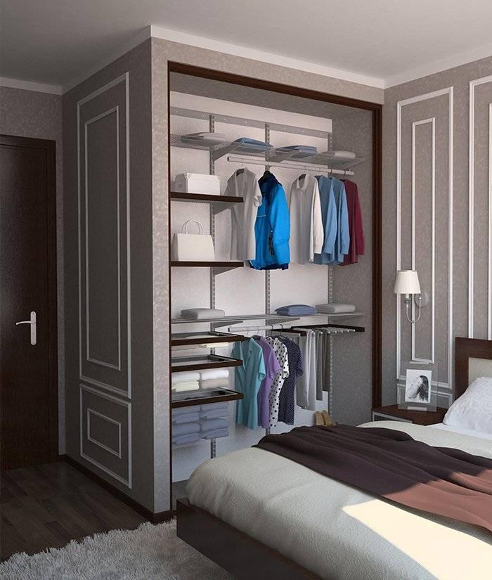 Дизайн гардеробной комнаты: 100 фото красивых и практичных идей