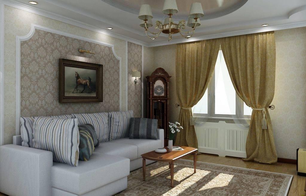 Идеи ремонта обычного зала своими руками: отделка гостиной в квартире, декор комнаты в современном стиле