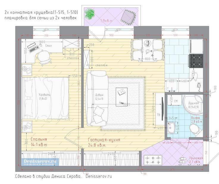 Квартира 44 кв. м. – советы по созданию красивого эксклюзивного дизайна (90 фото) – строительный портал – strojka-gid.ru